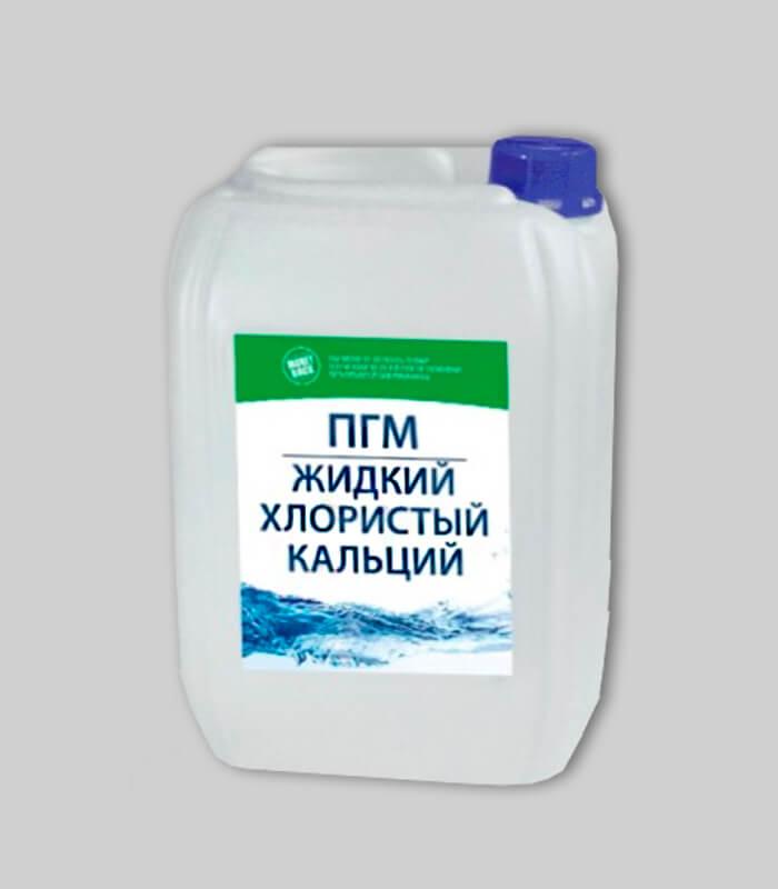 Кальций хлористый жидкий